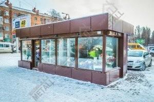 Торговый магазин