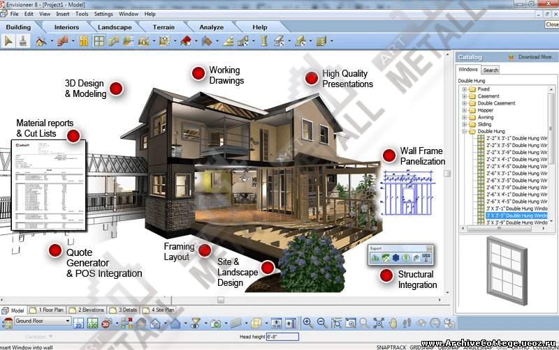 Триде моделирование дома скачать программу бесплатно скачать программу teamviewerqs ru