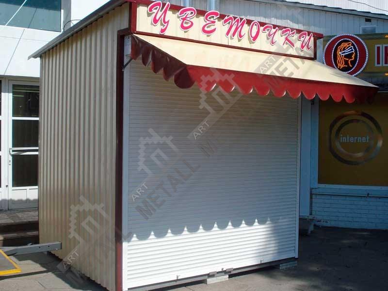 Торговый киоск 6м2 (2500х2500мм)