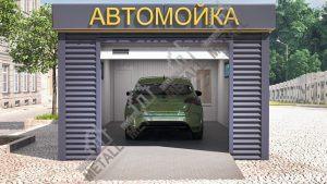 Проект мобильной автомойки 36м2