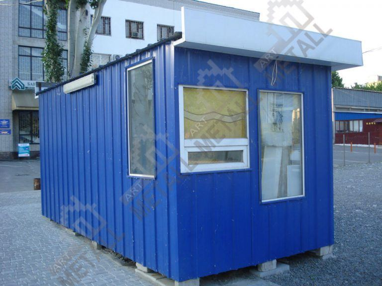 Мини-офис 13м2