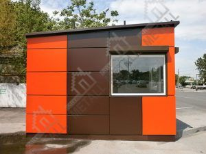 Мини-офис 20м2