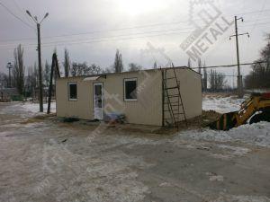 Мини-офис 40м2