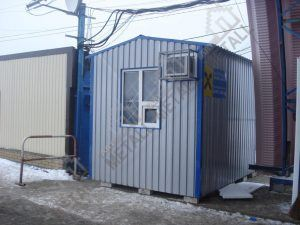 Мини-офис 7,5м2